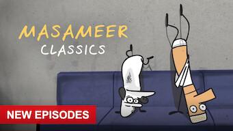 Masameer Classics: Masameer: Season 4